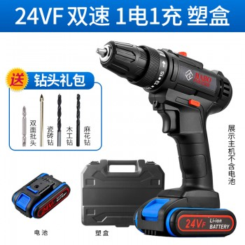 Habo JT24VF Double Speed Electric Drill 12V with Single Battery
