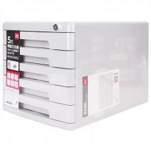 Deli 5 Document Tray with Lock (Grey) 9778GY