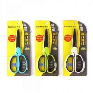 Comix Non-Stick Scissors