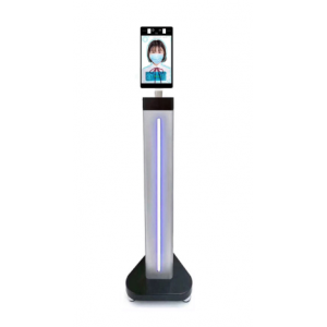 iTrace 8S 2.0 Temperature, Facial Recognition and Access Control - Floor Stand 0.6m Child Height