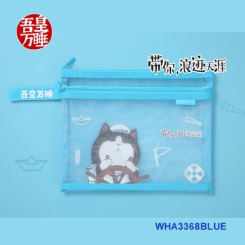 My Emperor Comix Series of A5 Double-layer Mesh Zipper Bag - WHA3368BLUE