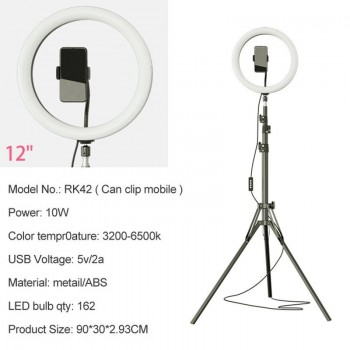 """5G RK-42 Selfie Live Streaming 12"""" Professional Led Photography Light"""