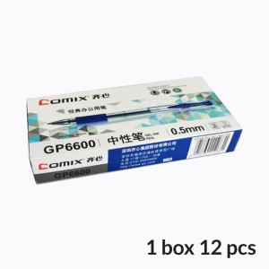 Comix Gel-Ink Pen 0.5mm - Blue (Box of 12 pcs)