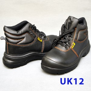 Black Grain Leather Laced Safety Shoe- Mid Cut (UK12)