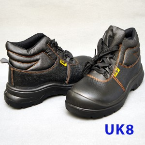 Black Grain Leather Laced Safety Shoe- Mid Cut (UK8)