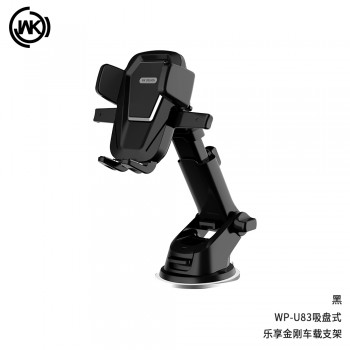 WK Design WP-U83 Car Holder with Suction Cup