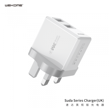Wekome WP-U60 Dual 2 Double Twin USB Charger Intelligent 2.1A Fast Charging
