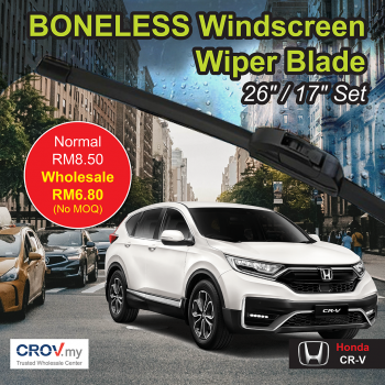 "Boneless Windscreen Wiper Blade Set (26""/17"") for Honda CRV"
