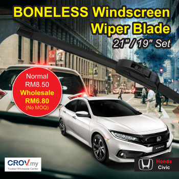 "Boneless Windscreen Wiper Blade Set (21""/19"") for Honda Civic"
