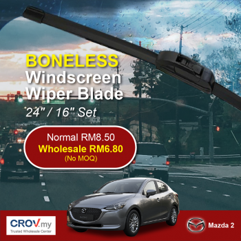 "Boneless Windscreen Wiper Blade Set (24""/16"") for Mazda 2"