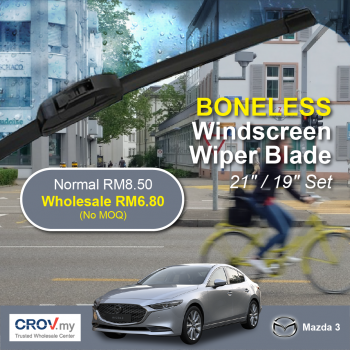 "Boneless Windscreen Wiper Blade Set (21""/19"") for Mazda 3"