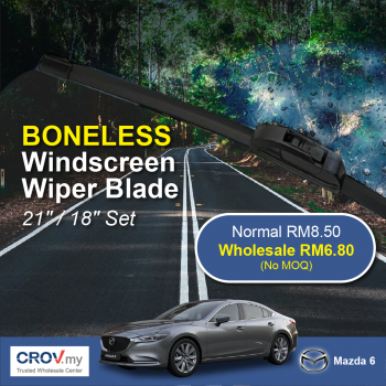 "Boneless Windscreen Wiper Blade Set (21""/18"") for Mazda 6"