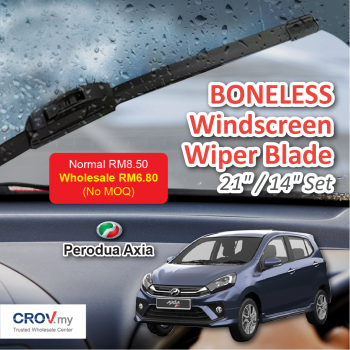 "Boneless Windscreen Wiper Blade Set (21""/14"") for Perodua Axia"