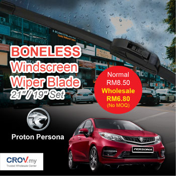 "Boneless Windscreen Wiper Blade Set (21""/19"") for Proton Persona"