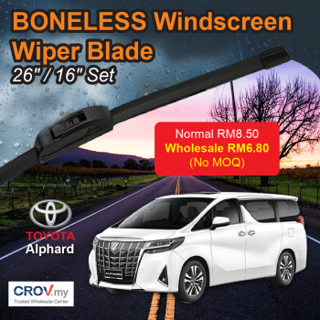 "Boneless Windscreen Wiper Blade Set (26""/16"") for Toyota Alphard"