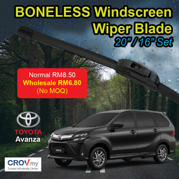"Boneless Windscreen Wiper Blade Set (20""/16"") for Toyota Avanza"
