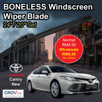 "Boneless Windscreen Wiper Blade Set (24""/20"") for Toyota Camry"