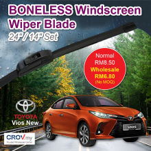 "Boneless Windscreen Wiper Blade Set (24""/14"") for Toyota Vios"
