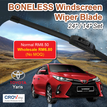 "Boneless Windscreen Wiper Blade Set (24""/14"") for Toyota Yaris"