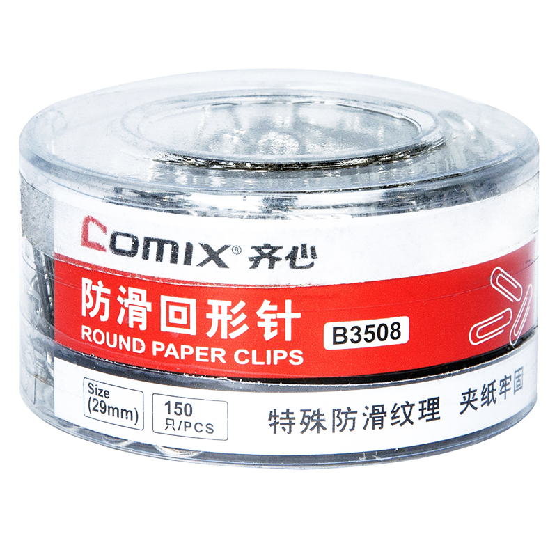 Comix Paper Clips High-quality Strong toughness and durable
